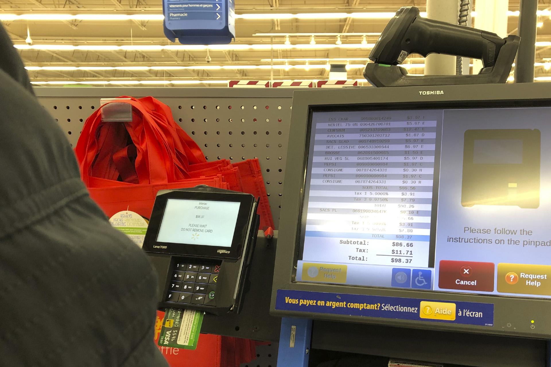 A checkout machine at a store.
